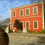 Νομός Άρτας-Άρτα-Λαογραφικό Μουσείο