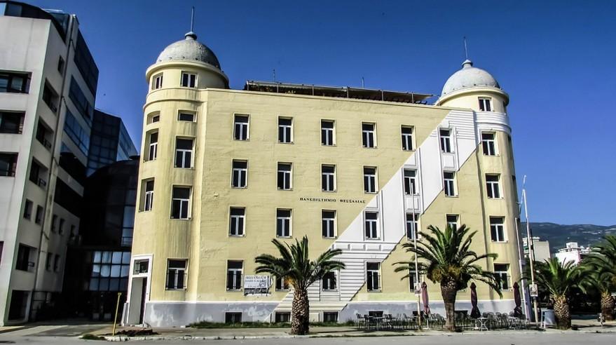 Βόλος-Πανεπιστήμιο Θεσσαλίας