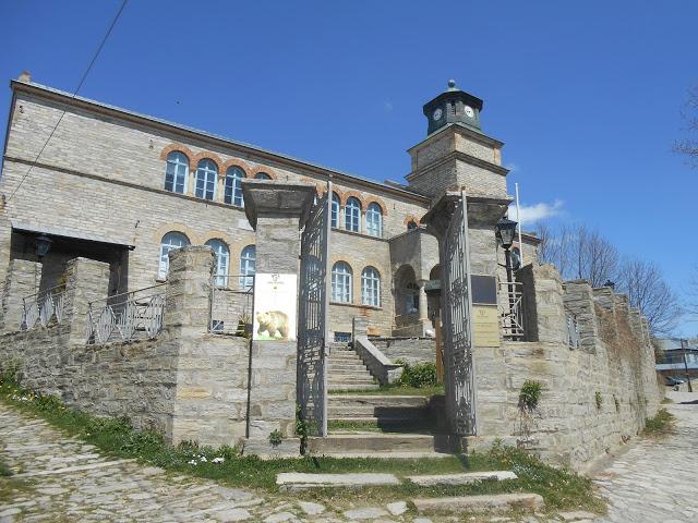 Η Νίκειος Σχολή στο Νυμφαίο